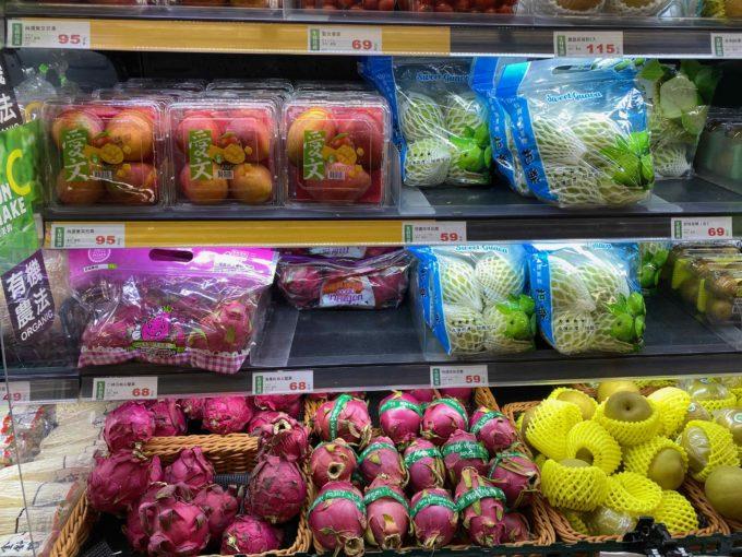 taiwan supermarket