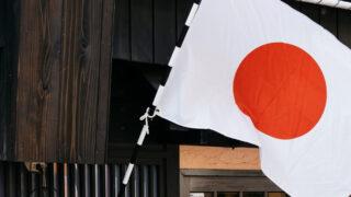日本語記事コチラ