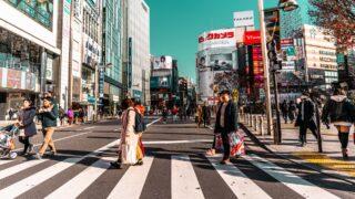 日本生活    記錄分享